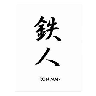 Hombre del hierro - Tetsujin Postales