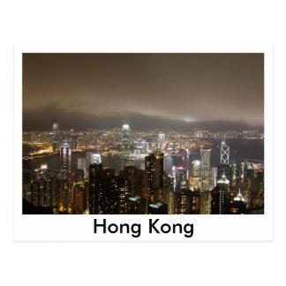 Hong Kong Postal
