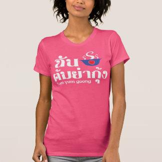 I comida tailandesa del ~ de Tom Yum Goong del cor Camisetas