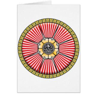 Icono de Lotus Felicitaciones
