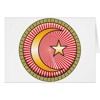 Icono del Islam Tarjetón