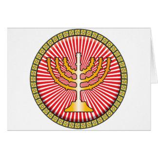 Icono del judaísmo felicitaciones