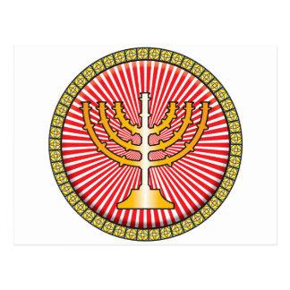Icono del judaísmo postal