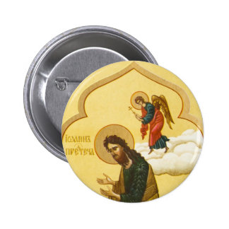 Icono del ruso de San Juan Bautista Chapa Redonda De 5 Cm