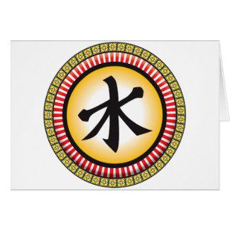Icono del Taoism Tarjetas