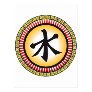 Icono del Taoism Postal