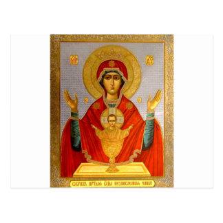 icono religioso Maria santa y niño Postal