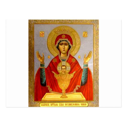 icono religioso Maria santa y niño Tarjeta Postal