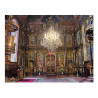 Iglesia ortodoxa griega de la trinidad santa postal