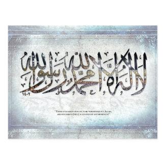 ilaha Alá enfermo - Shahada del la - postal