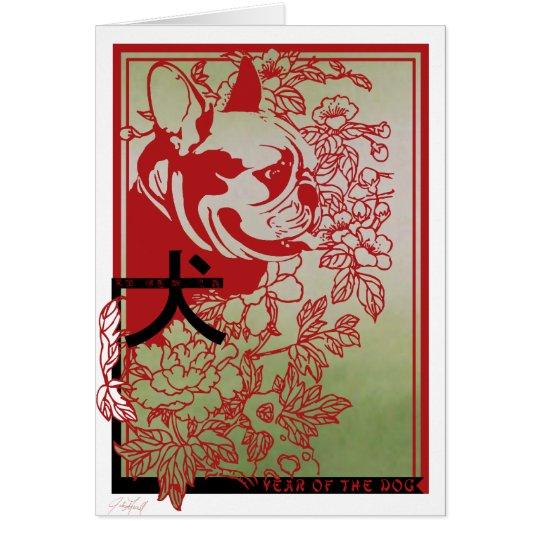 Ilustracion inspirado asiático del dogo francés tarjeta de felicitación