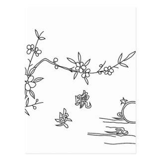 ilustraciones de la flor de buenas noches postal