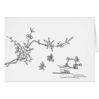 ilustraciones de la flor de buenas noches tarjeta de felicitación