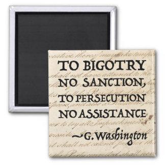 Imán A la persecución ninguna ayuda