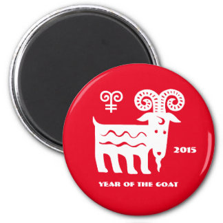Imán Año chino de los imanes del regalo de la cabra