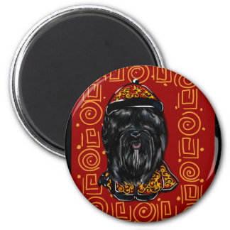 Imán Año de seda del perro de La Habana del perro