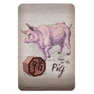 Iman Año del arte chino del zodiaco del cerdo (verraco)