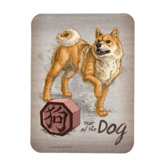 Iman Año del arte chino del zodiaco del perro