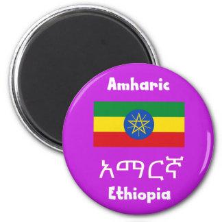 Imán Bandera de Etiopía y diseño de la lengua