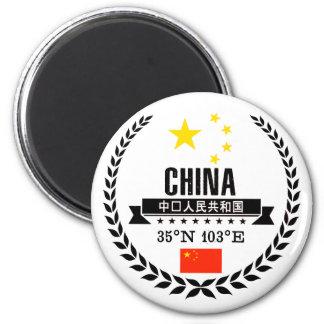 Imán China