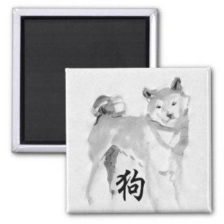 Imán chino 3 del zodiaco S del símbolo del Año