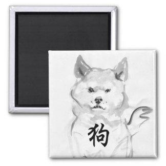 Imán chino 4 del zodiaco S del símbolo del Año