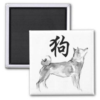 Imán chino del zodiaco S del símbolo del Año Nuevo