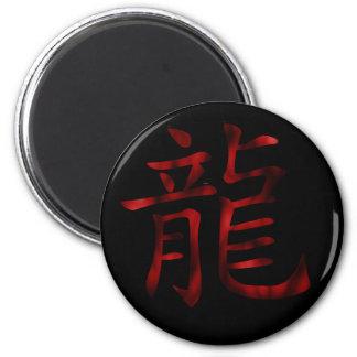 Imán del kanji del dragón