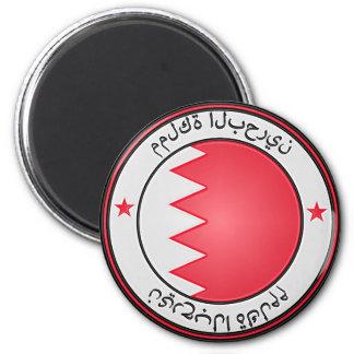 Imán Emblema redondo de Bahrein