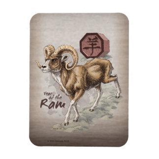 Imán Flexible Año chino del zodiaco del arte del espolón