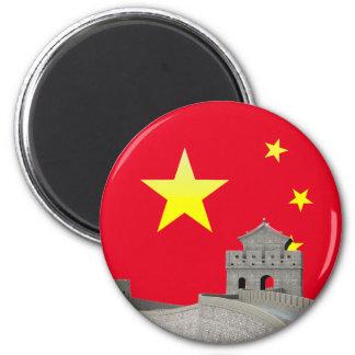 Imán Gran Muralla de China