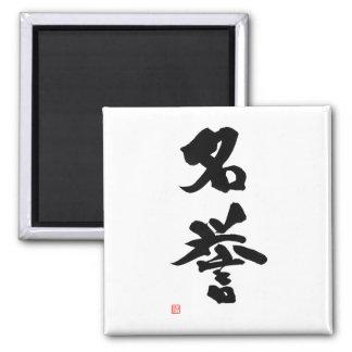 Imán Kanji 'Honor del samurai de Meiyo del 名誉 del