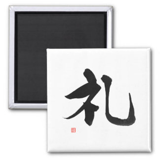 Imán Kanji 'Respect del samurai de Rei del 礼 del código