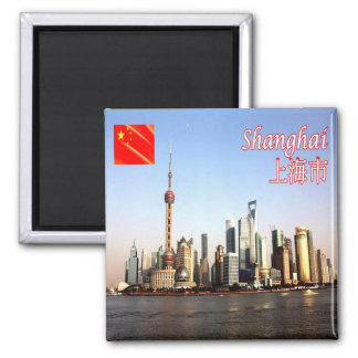 Imán NC - Horizonte de China - de Shangai
