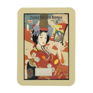 Iman Poster Osaka Japón del viaje del vintage