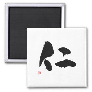 Imán Rectitudes del kanji del samurai de Jin del 仁 del