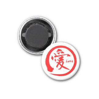 Imán Símbolo japonés rojo del kanji del círculo el |