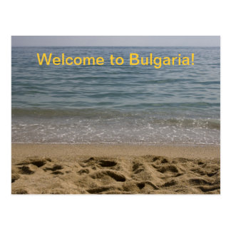 ¡IMG_0350, recepción a Bulgaria! Postal