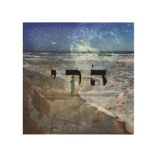 Impresión En Madera 15 de largo alcance Vision - 72 nombres de dios