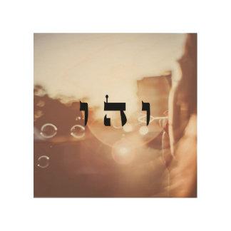 Impresión En Madera 49 felicidad - 72 nombres de dios