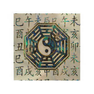 Impresión En Madera Jeroglíficos del shui del feng de Bagua del olmo y
