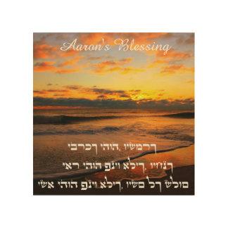 Impresión En Madera La bendición de Aaron - bendición tradicional