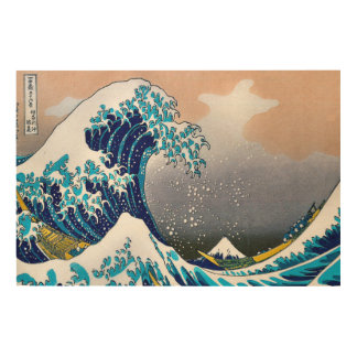 Impresión En Madera La gran onda de Kanagawa Woodblock