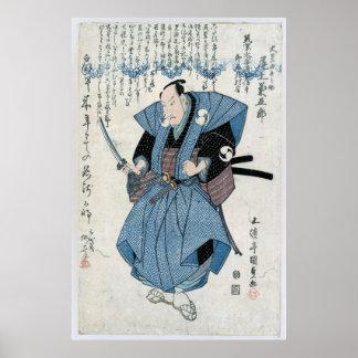 Impresión japonesa antigua del arte del samurai póster