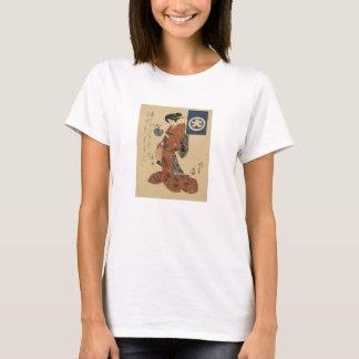 Impresión japonesa Asagao del arte ningún bijin Camiseta