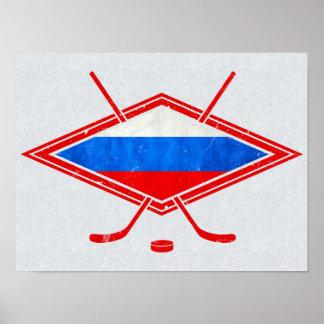 Impresión rusa de la bandera del hockey sobre