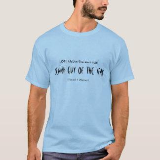 INDIVIDUO JUDÍO del AÑO, (alrededor de 1 ganador), Camiseta
