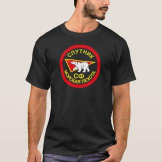 Infantería naval soviética SPUTNIK Camiseta