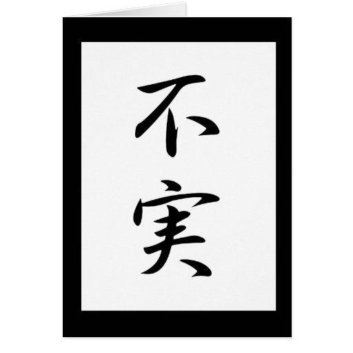 Infidelidad - jiu-jitsu tarjeton