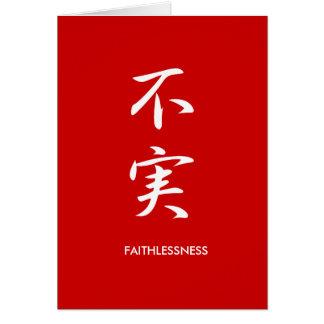 Infidelidad - jiu-jitsu tarjeta
